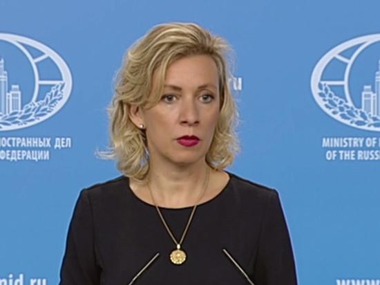 Захарова ответила Черногории, попросившей Москву не вмешиваться в дела страны