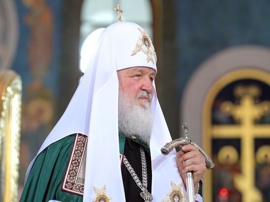 Патриарх Кирилл сравнил законы о гомосексуальных браках с фашизмом