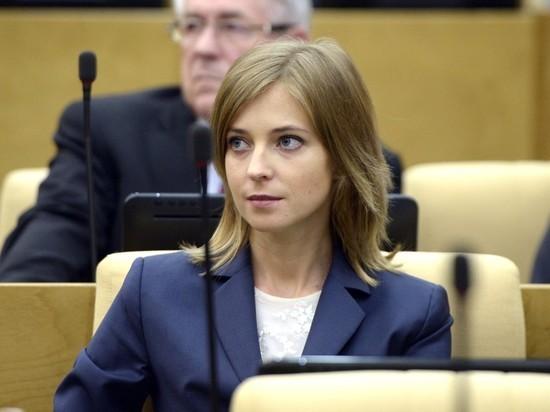 Адвокат Учителя пожаловался Володину на терроризирующую режиссера Поклонскую