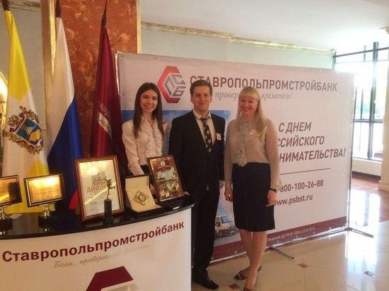 Торжественный приём бизнес-объединений Ставрополья прошёл в В «METROPOL HALL»