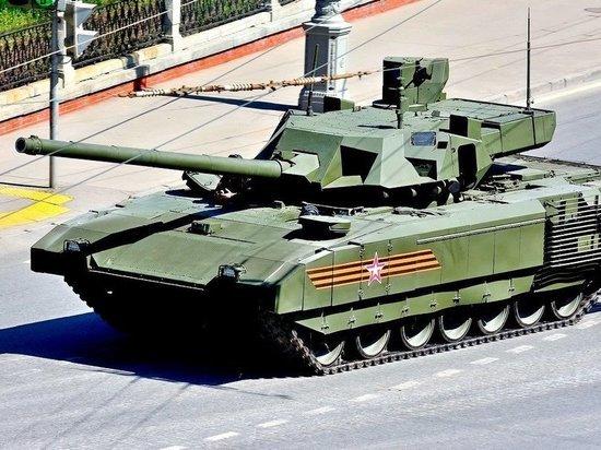 """Противотанковые средства НАТО признали малоэффективными против танков """"Армата"""""""