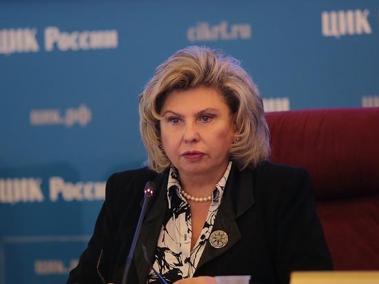 Москалькова вступилась за МЧС, не предупредившее москвичей о смертоносном урагане