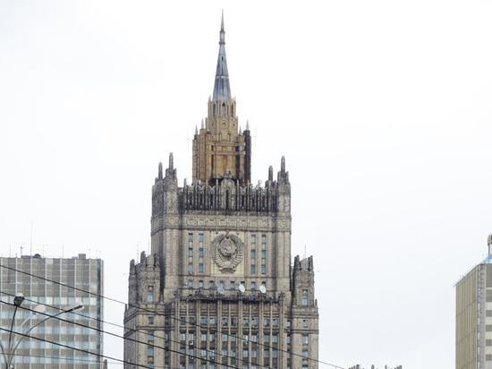 МИД: Россия выдворяет пятерых молдавских дипломатов, объявив персонами нон грата