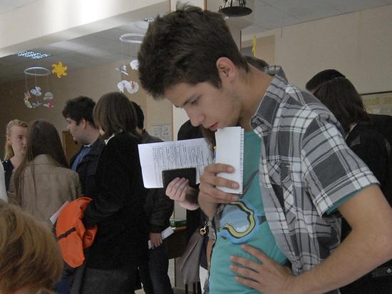 Результаты ЕГЭ: московским школьникам сообщат их по смартфону