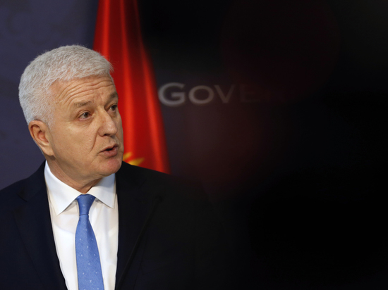 Черногорский премьер строго прошелся порежиму РФ— Запрет на заезд