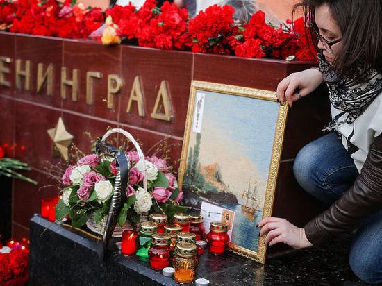 Жертв теракта в Петербурге подвергли унижению: «История дурно пахнет»