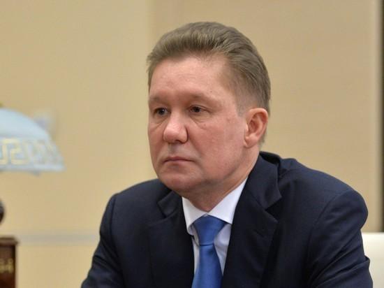 """""""Пусть попробуют"""": Миллер прокомментировал возможность отбора газа Украиной"""
