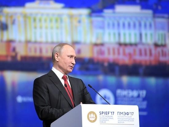 Эксперты раскритиковали выступление Путина о подъеме российской экономики: «Неоправданный оптимизм»