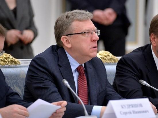 Кудрин считает, что в Российской Федерации нужно спасать мужчин