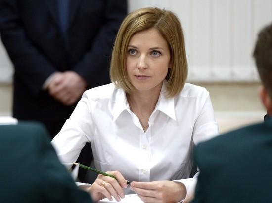 """""""Она занимается популизмом"""": инициаторы """"семейной"""" атаки на Поклонскую объяснили мотивы"""