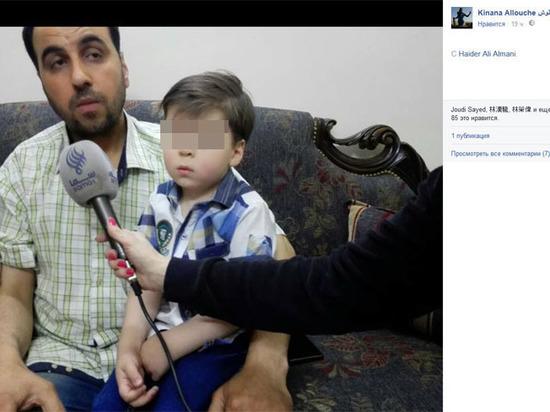 Отец  «символа» преступлений сирийского режима дал интервью: боевики использовали мальчика