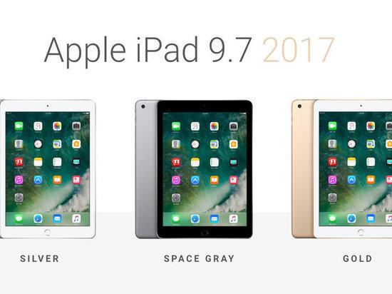 Apple представила новейшую iOS 11