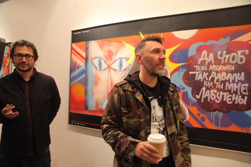 Шнуров перед открытием собственной выставки объявил осмерти социальная сеть Instagram