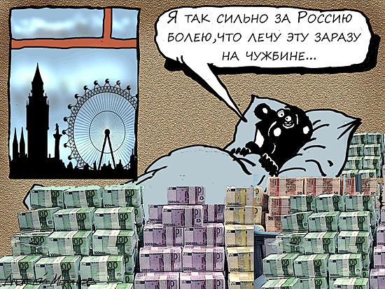 """Миллиардерам, """"сбежавшим"""" из России, власти приготовили неприятный сюрприз"""