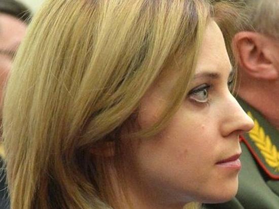 Тьфу на них: Поклонская показала документы на квартиру в Донецке
