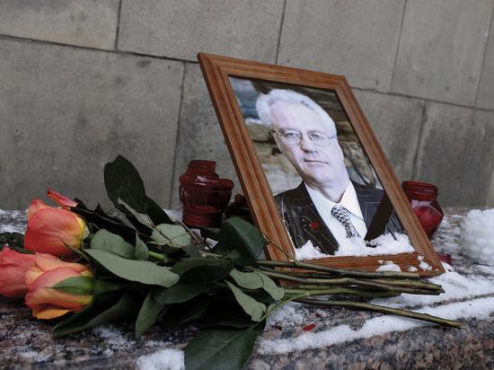Захарова: США рассказали о причинах смерти Чуркина его семье
