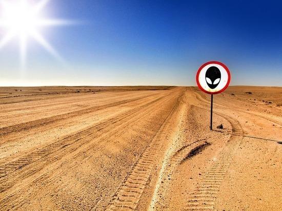 Американский астроном: мы повстречаем инопланетян в ближайшее десятилетие