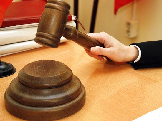 Использование сленга станут расценивать как неуважение к суду
