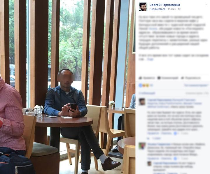 Вернувшийся в Россию журналист Пархоменко рассказал о слежке за собой