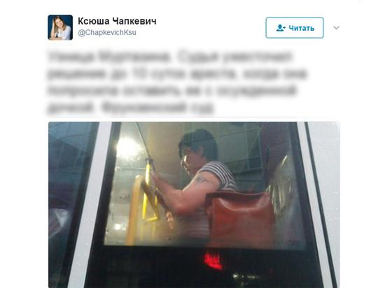 Задержанная попросила неразлучать еесарестованной дочерью, суд арестовал обеих