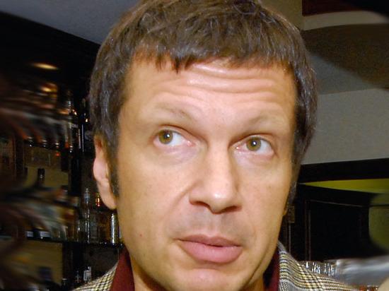 Соловьёв опротестующих в столицеРФ: «вечные 2% дерьма»
