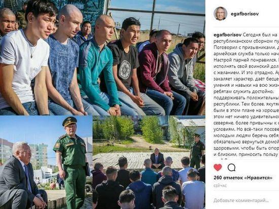 Егор Борисов побывал на призывном пункте