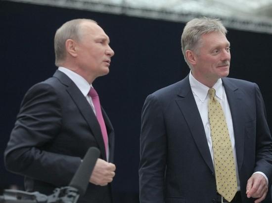 Путин рассказал о преемнике: похож на Лаврова, не на Медведева