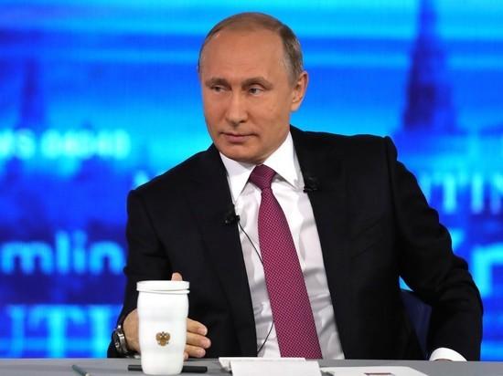 Владимир Путин заявил: «Недавно у меня второй внук родился»