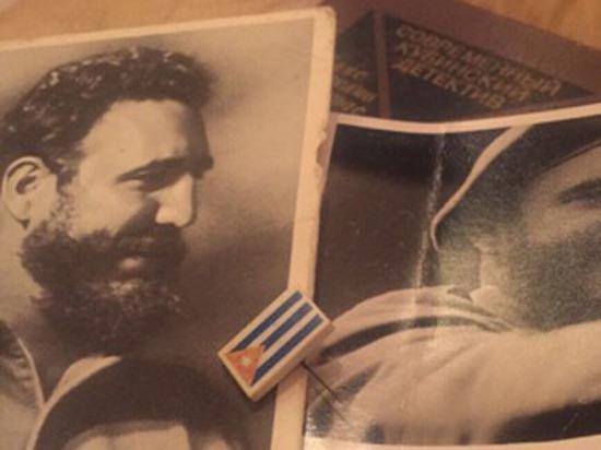 Сын поварихи из «Завидово»: «Мой отец — Фидель Кастро»