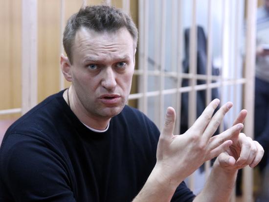 Судебный карнавал: Навальному скостили срок ареста из-за детей и глаза