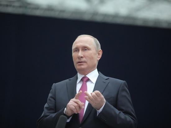 Путин поведал  оприписываемых ему богатствах