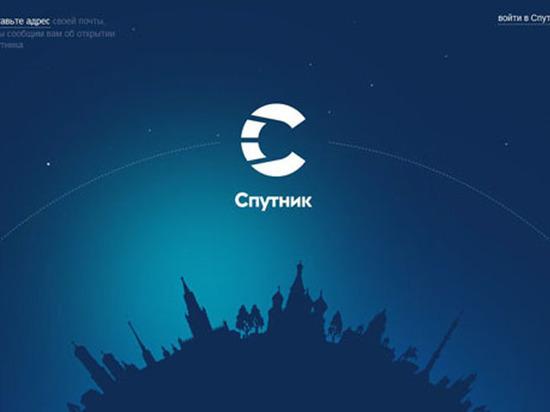 Глава «Ростелекома» предложил заставить чиновников пользоваться браузером «Спутник»