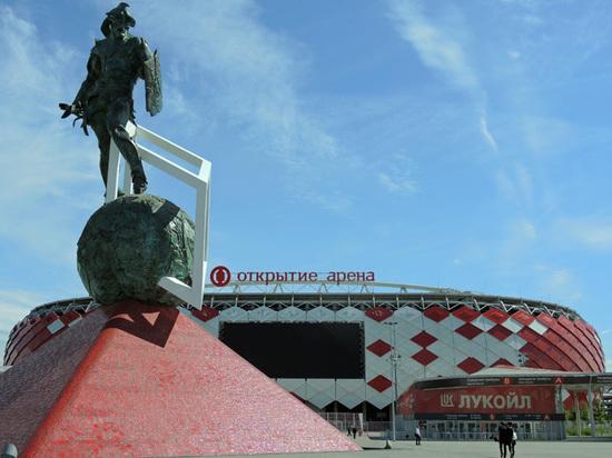 Острота по-чилийски: Москва встретила Кубок конфедераций