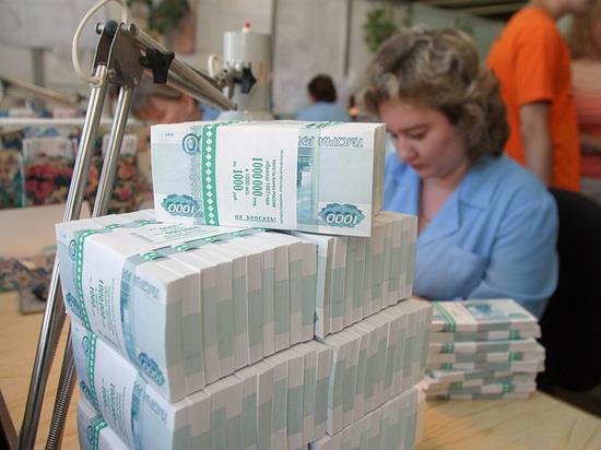Рублю напророчили падение на 20% до конца года
