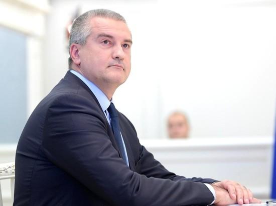 Аксенов прокомментировал обвинения в неэффективной трате средств: проблемы есть