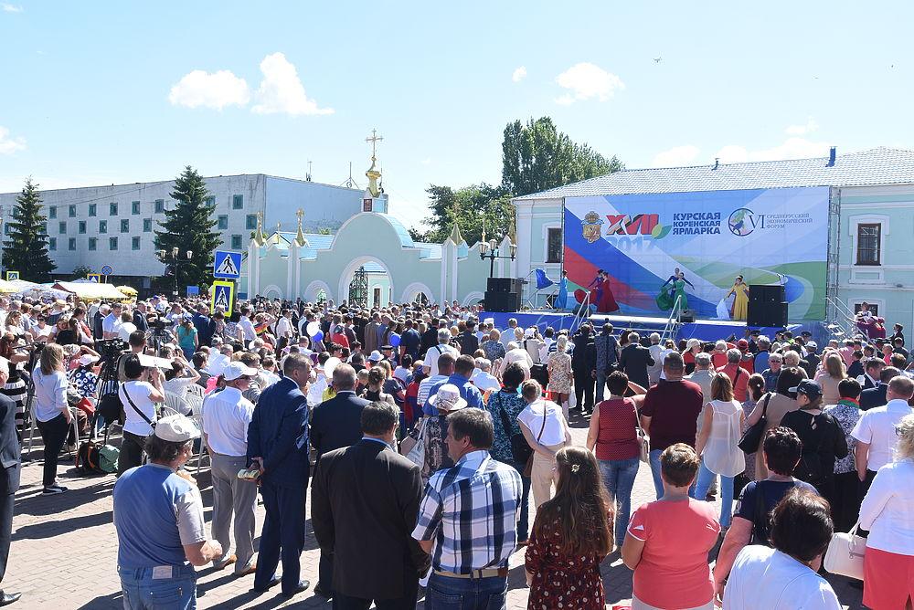 Курская Коренская ярмарка отметила свое 17-летие
