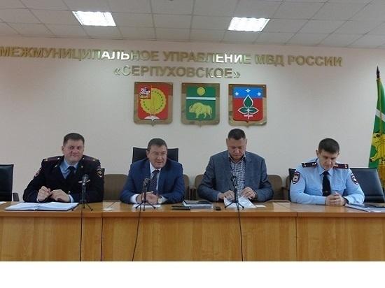 Общественный совет обсудил проблемы дорожного движения в Серпухове