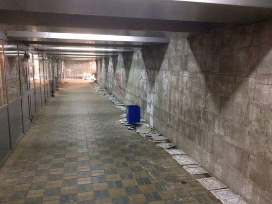В Кемерове начался ремонт подземного перехода у кинотеатра «Юбилейный»