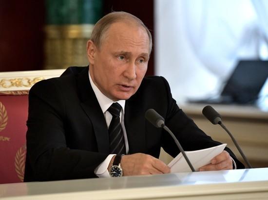 Путин дал старт стыковке 2-х частей газопровода «Турецкий поток»
