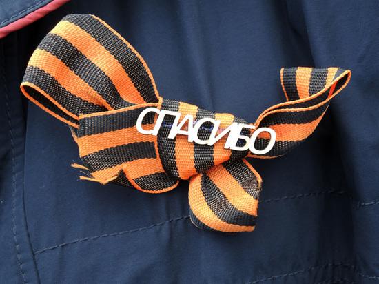 На Украине вынесли первый штраф за ношение георгиевской ленточки
