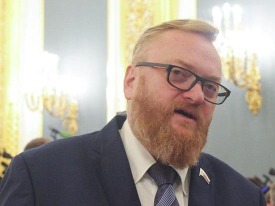 Милонов потребовал запретить выступление известного ученого на фестивале «ГикПикник»