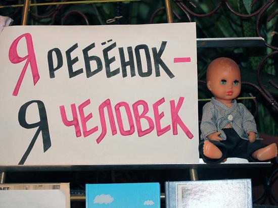 Сокращение детских домов СК объяснил коммерческой и сексуальной эксплуатацией детей
