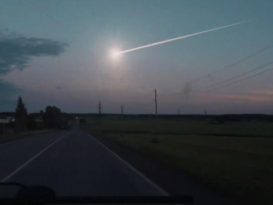 «Похоже на обычный болид»: был ли взрыв в Подмосковье метеоритом