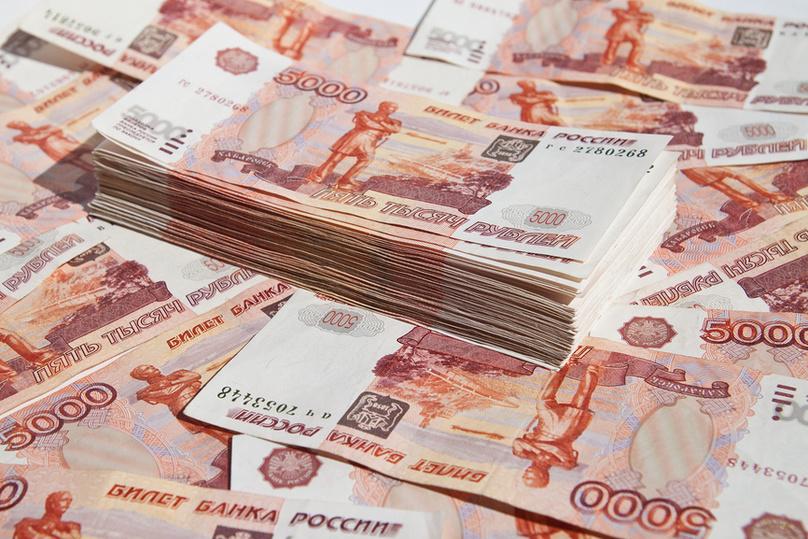 Частный займ до 50000 рублей