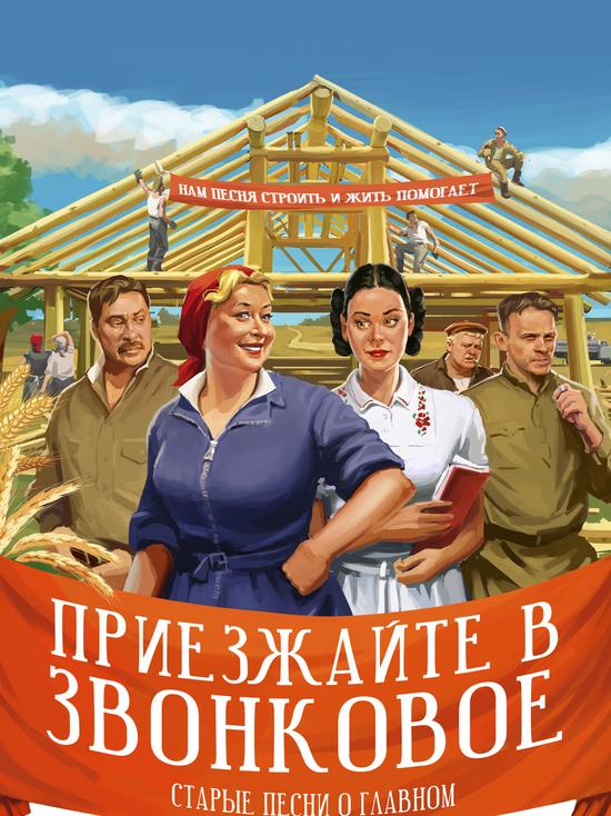 Театр «Комедiя» представит нижегородцам спектакль с 70-летней историей