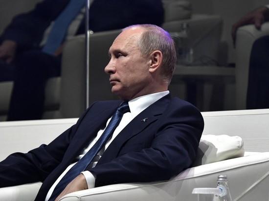 Путин решил ратифицировать «антиотмывочную конвенцию» Совета Европы