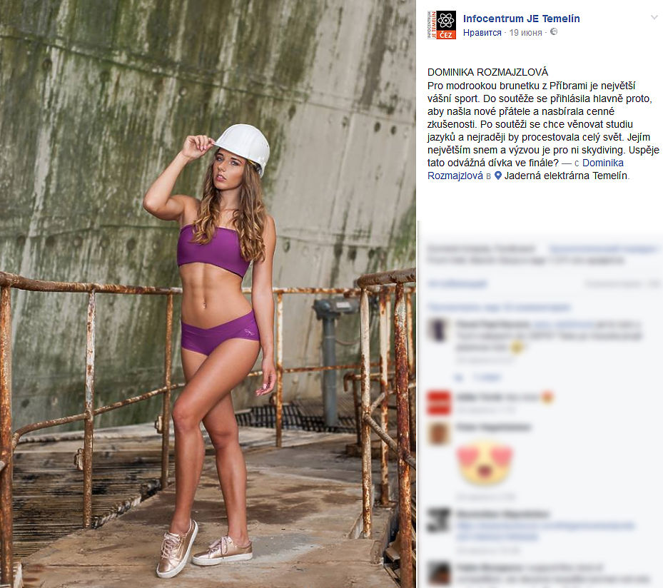 """Громкий скандал разразился вокруг чешской атомной электростанции """"Темелин"""", которая на днях опубликовала на своей странице в facebook фотографии полуголых выпускниц вузов, претендующих на должность стажера."""