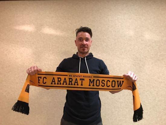Игорь Лебеденко - прекрасный трансфер