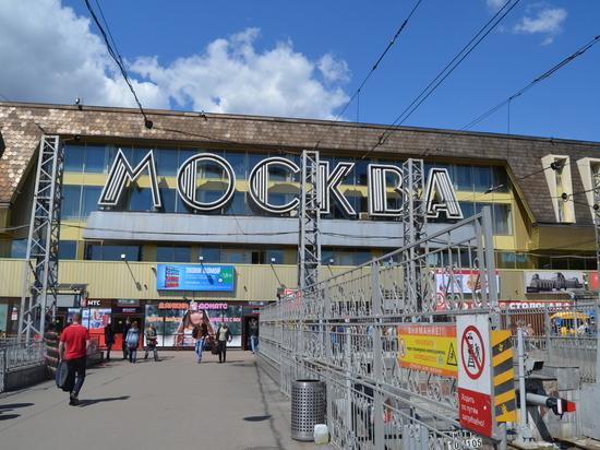 Оптимизация потоков людей: в Москве появятся два новых железнодорожных вокзала
