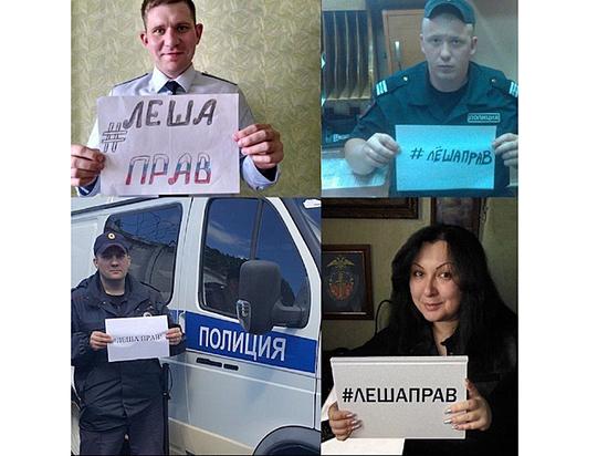 Алексей Геккин: «Проверка в отношении меня прекращена. Наказания не будет»